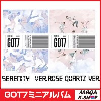 GOT7 - FLIGHT LOG : DEPARTURE[Rose Quartz ver./Serenity ver.選択][JYP]
