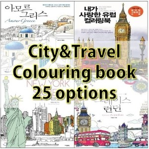 [Colouring Book-25 options of City and traveling theme coloring book]Coloring book/Colouring...