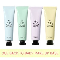 3CEの化粧下地★正規品[韓国コスメ3CE] バックトゥベビー メイクアップベース/グロービーム3CE Make Up Base /Back to Baby Glow Beam