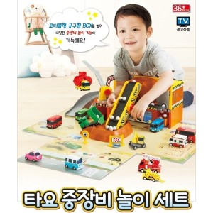 The Little Bus Tayo Heavy Equipment Play Set/Parking play/Track play/Car play set/