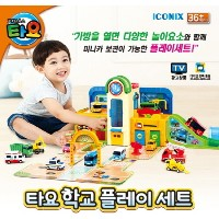 The Little Bus Tayo School Play Set/Parking play/Track play/Car play set/Infant toys