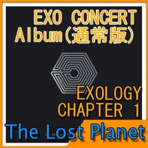EXOLOGY CHAPTER 1 : The Lost Planet 通常版/EXO/EXO-K/EXO-M
