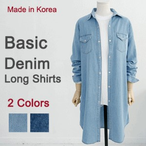 [something]Loose fit Long Denim Shirts ★ Direct From Korea/High Quality/Women Office Wear