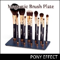 [PONY EFFECT] Magnetic Brush Plate / Metal Brush Frame / (Brush is not included)