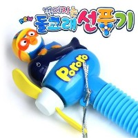 PORORO Whale Handy Fan / Safe Fan Wings / Soft Angle Adjustment / Pororo Handy Fan / Handy Type Air...