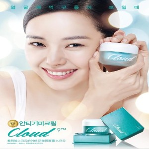 CLOUD 9 Blanc De Whitening Cream/100% Authentic Korea Cosmetic
