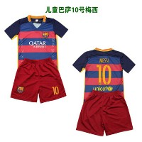 Germany Argentina and Brazil Chinese children football clothes clothing paternity adult Messi...