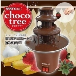 Household mini three layers of chocolate fountain machine / chocolate Hot pot / homemade chocolate...