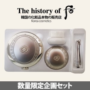 [The Whoo/ドフ] 企画セット商品!『登記無料』 ☆★ The History of Whoo 拱辰享:雪 光ファクト23号 企画セット【数量限定】★☆韓国コスメ/マスク/LG/ヘラ/后...