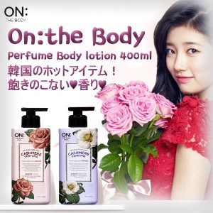 [LG 生活健康] On:the Body Perfume Body lotion 400ml