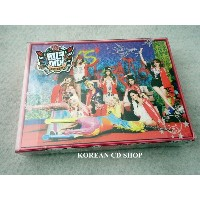 Girls Generation SNSD - I Got a Boy 4th CD  [GROUP Ver.] + POSTER (OPTION) + FREE GIFT