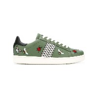 Moa Master Of Arts - embroidered sneakers - women - カーフレザー/レザー/rubber - 37