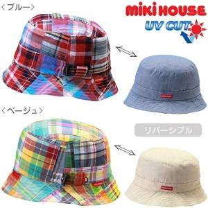 \SALE30%OFF/ミキハウス(MIKIHOUSE)リバーシブルハット【12-9103-787】