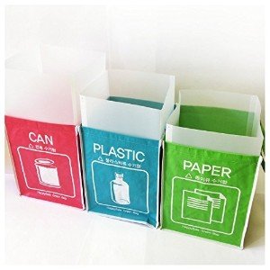 Recycle Bin Separate Recycle Bag Waste Baskets Compartment Container with Inner Frame (3 Bins + 3 Inner Frames) by Happy Sale by Happy Sale