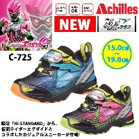Achilles アキレス 仮面ライダーエグゼイドキッズ スニーカー コラボ EE C725