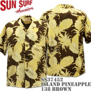 SUN SURF(サンサーフ)アロハシャツ HAWAIIAN SHIRT『ISLAND PINEAPPLE』SS37452-138 Brown