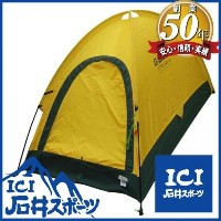 PAINE G-LIGHT1-2人用 1-2人用 G-LIGHT