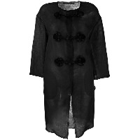 Ermanno Scervino - oversized jacket - women - シルク - 40