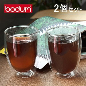 Bodum ボダム パヴィーナ ダブルウォールグラス 2個セット 0.35L Pavina 4559-10US Double Wall Thermo Cooler set of 2 クリア 北欧...