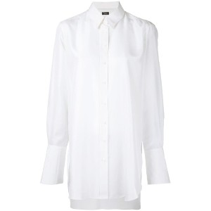 Joseph - boxy shirt - women - シルク/ナイロン - 44