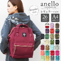 Anello backpack canvas school printing ring bag backpack womens vintage  women backpack youth bag
