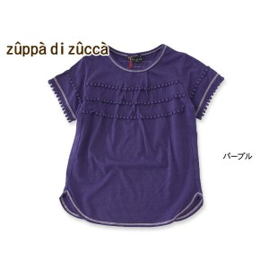 【30%OFF】zuppa di zucca フロントモチーフ半袖Tシャツ ■29290207_1-MG【キッズ トップス カットソー 半そで ズッパディーズッカ 】■4016394...