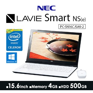★LAVIE Smart NS(e) PC-SN16CJSA9-2 [エクストラホワイト] Windows10・Office2016 Home Business Premium・Celeronデュ
