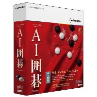 AI囲碁Version19forWindows