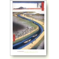 歌川 広重 Towboats Along the Yotsugi-Dori Canal 浮世絵