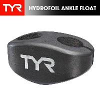 TYR(ティア)HYDROFOIL ANKLE FLOAT (プルブイ/競泳/水泳/練習/トレーニング)