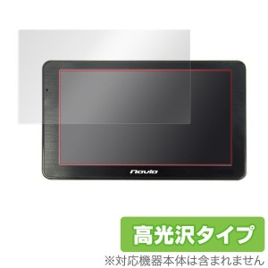 TNK-718DT / Navia TNK-712DT 用 保護 フィルム OverLay Brilliant for ポータブルナビゲーション KAIHOU Navia TNK-718DT /...