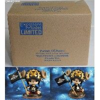 【中古】[FIG]BOOSTER限定 エクセレントモデル LIMITED Portrait.Of.Pirates Sailing Again トニートニー・チョッパー crimin ver....