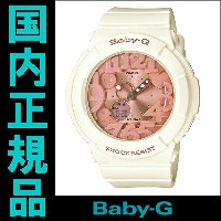 カシオ Baby-G Shell Pink Colors(シェルピンクカラーズ)BGA-131-7B2JF【RCP】【02P01May16】