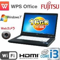 中古ノートパソコン Windows7Pro 64bit /15.6型HD+ /HDMI /Core i3 3110M(2.4GB) /大容量メモリ16GB /HDD320GB /DVD/Office...