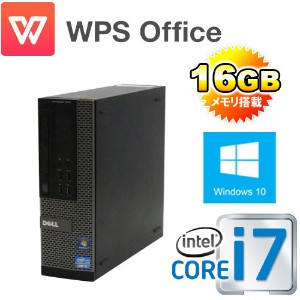 中古パソコン DELL 990SF /Core i7 2600(3.4Ghz) /大容量メモリ16GB /HDD500GB /DVDマルチ /Office_WPS2017 /Windows10...