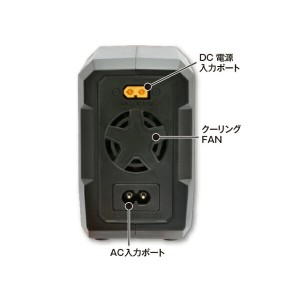 multi charger X1 RED 〈 多機能充電器 〉 【Hitec】