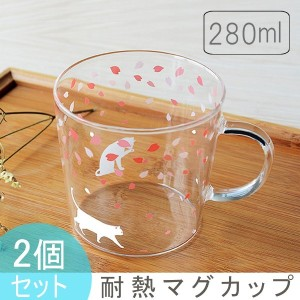 耐熱ガラスカップ グラス コーヒーカップ 牛乳 珈琲カップ 桜柄・動物 280ml 2個セット (猫)