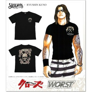 CROWS×WORST 4th T.F.O.A×SKULL WORKS コラボTシャツ 九能龍信モデル (SS:TEE)(SWT-09BK)(※九能龍信着用モデル)