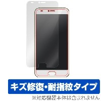 EveryPhone ME EP-171ME 用 保護 フィルム OverLay Magic for EveryPhone ME EP-171ME 【送料無料】【ポストイン指定商品】 液晶 保護...