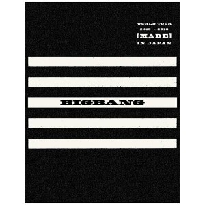 【送料無料】 エイベックスピクチャーズ BIGBANG/BIGBANG WORLD TOUR 2015〜2016 [MADE] IN JAPAN(3DVD+2LIVE CD+PHOTO BOOK...