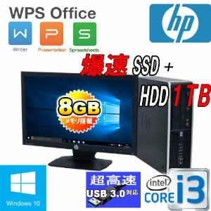 中古パソコン Windows10 Home 64bit MRR Core i3 3220(3.3GHz) HP 6300SF メモリ8GB SSD(新品)120GB+HDD(新品)1TB DVD...