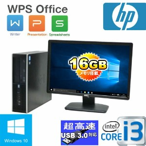 中古パソコン Windows10 Home 64bit MRR Core i3 3220(3.3GHz) HP 6300SF 大容量メモリ16GB HDD500GB DVD-ROM Office...