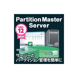 EaseUS Partition Master Server 12 / 1ライセンス / 販売元:EaseUS