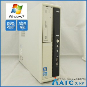 【中古デスクトップパソコン】NEC/Mate/PC-MJ33LLZC18SF/Core i3-3220 3.30G/HDD 250GB/メモリ 2GB/Windows 7 Professional...