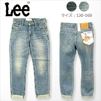 Lee/リー <キッズ> キッズ ベーシック テーパード 130〜160cm 62301
