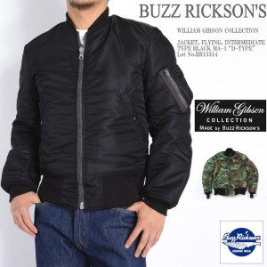 BUZZ RICKSON'S バズリクソンズ WILLIAM GIBSON COLLECTION BLACK MA-1 D-TYPE フライトジャケット BR13314