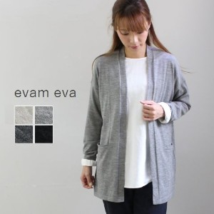 【ev】 evam eva(エヴァムエヴァ) wool cashmere CD 4colormade in japane163k172-h