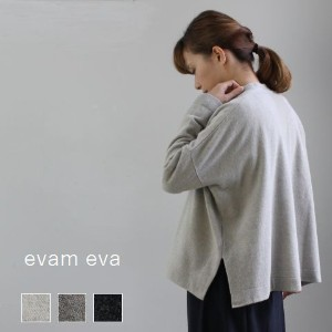 【】 evam eva(エヴァムエヴァ) wool sable CD 3colormade in japane163k167-l