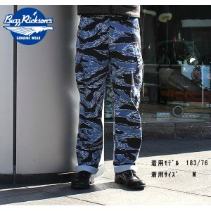 "No.BR41371 BUZZ RICKSON'SバズリクソンズBATTLE DRESS UNIFORM""BLUE TIGER PANTS"""