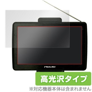KAIHOU Navia TNK-732DT 用 保護 フィルム OverLay Brilliant for ポータブルナビゲーション KAIHOU Navia TNK-732DT 【送料無料】...